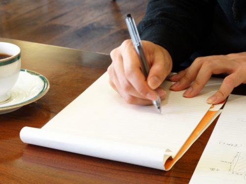 金銭消費貸借契約書を作成する