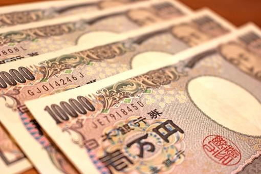 自己破産者がお金を借りる方法