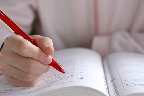 資格試験の出題範囲