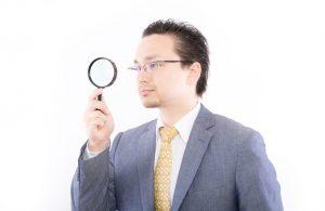 借入状況がいくらあるか調べる確認方法【借金総額知りたい】