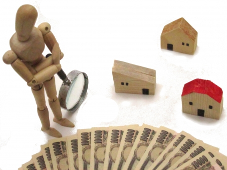 担保を設定する目的は異なる