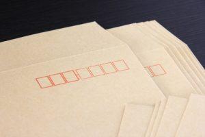 ネット銀行系カードローンは郵送物なしでも利用できる?