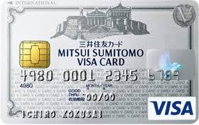 visaカードによる借入とは