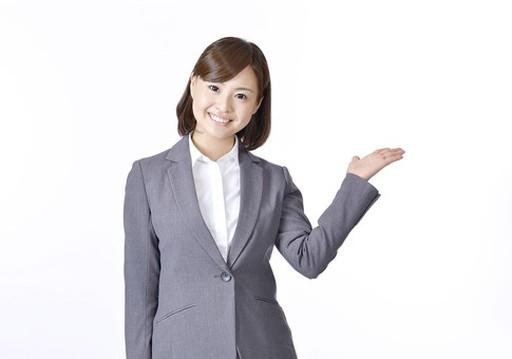 関東財務局【計135業者】