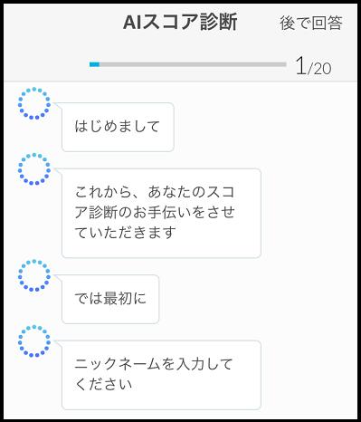 IMG_3035