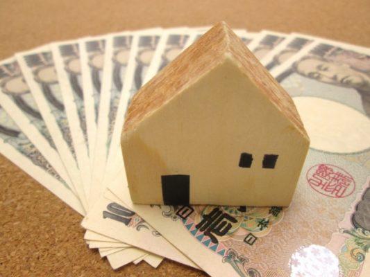 住宅ローンの申込に完済証明書必要