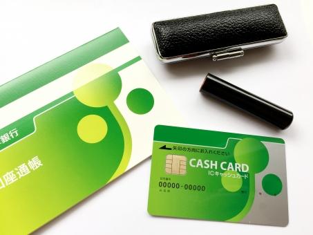 紛失 キャッシュ カード ゆうちょ 銀行