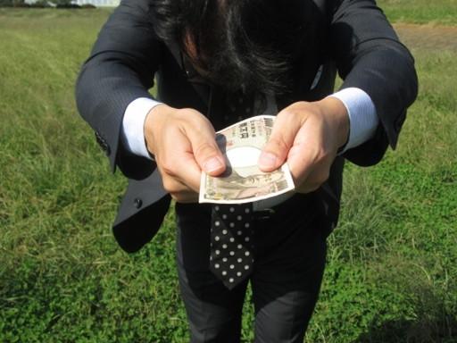 債権回収会社に借金を支払う