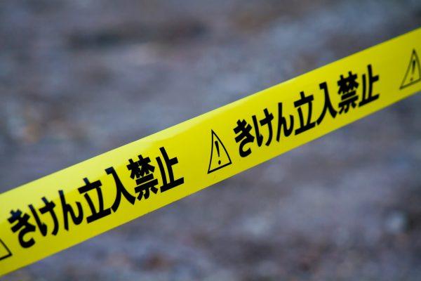 1万円貸してください掲示板は危険