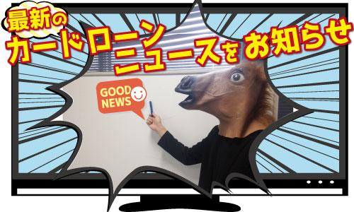 news-big