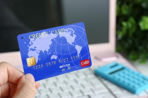 総量規制対象外のクレジットカード