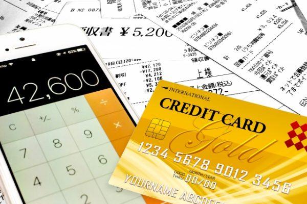 返済能力がないなら債務整理