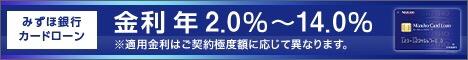 mizuho_card1rogo_468x60