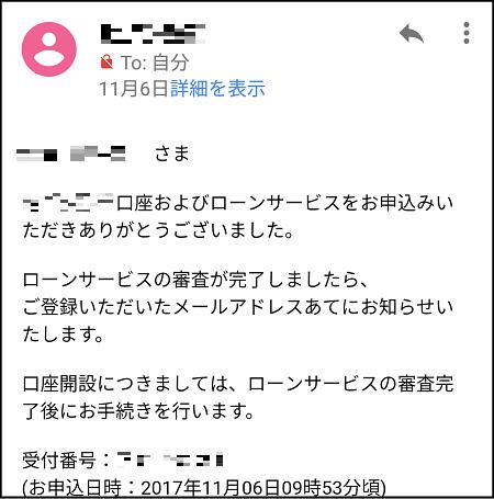 Screenshot_2017-11-22-09-47-38