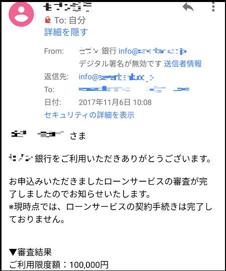 Screenshot_2017-11-22-09-48-08