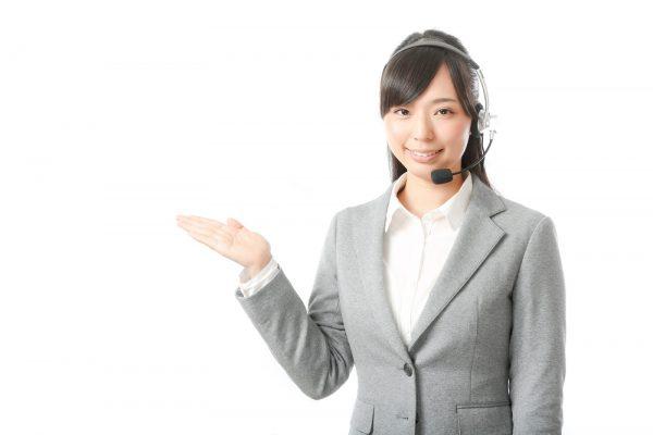 収入証明書の提出方法