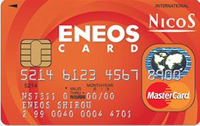 トヨタ ファイナンス エネオス カード ENEOSカード(エネオスカード)の審査基準と審査難易度
