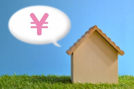住宅ローンの借入条件