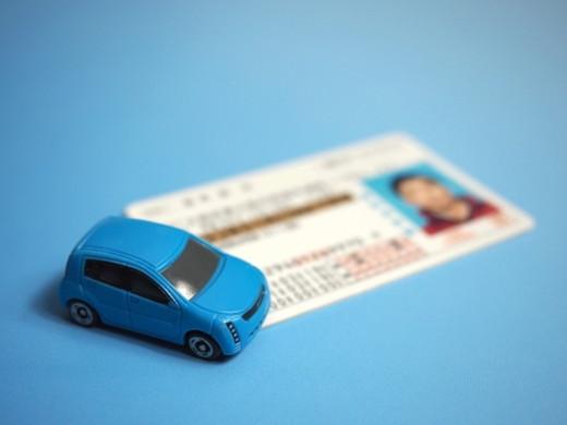 免許証だけで即日融資も受けられる