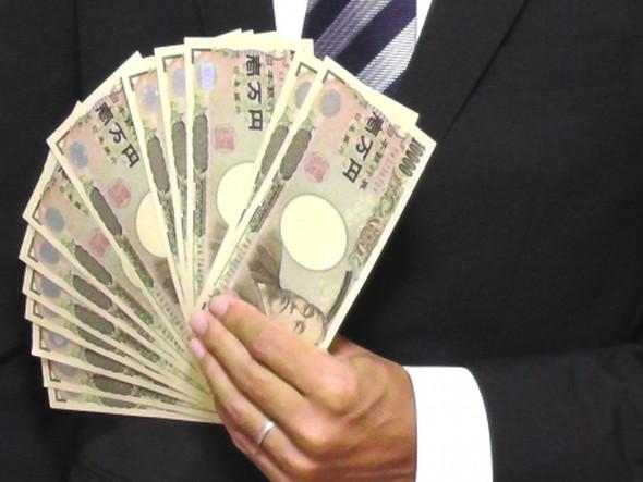 即日融資はどんなに多くても50万円