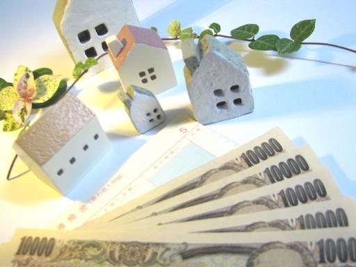 借入の際の保証料