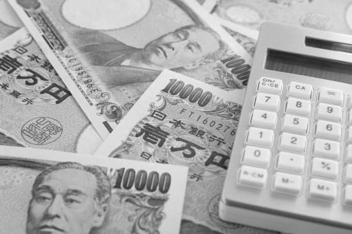 みずほ銀行カードローンの融資利率で利息はいくらになる?