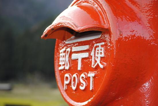 審査に通った後のカードは本人限定郵便になる!
