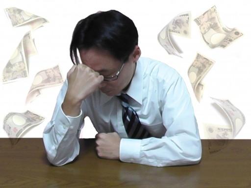 完全に消費者金融の借金が返済できない場合の対処法
