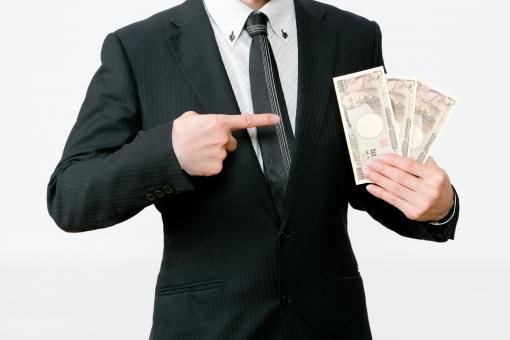 借金があっても2社以内なら借りやすい消費者金融