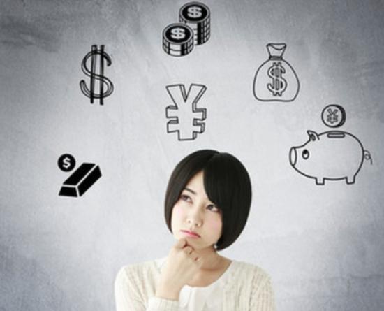借入残高の確認方法