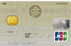 プロパー クレジットカード