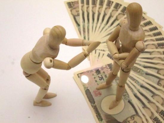 保証協会の融資で創業資金を借りる